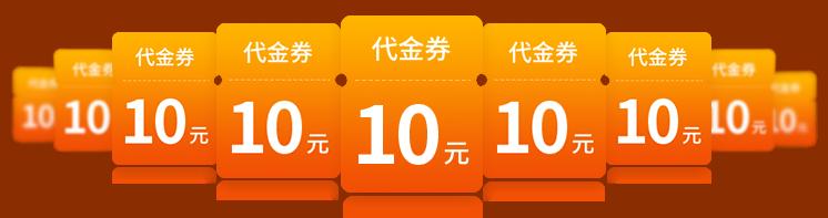 【独家】5118大数据专属八折优惠码「WEIFAN」,新会员领立减10元代金券!